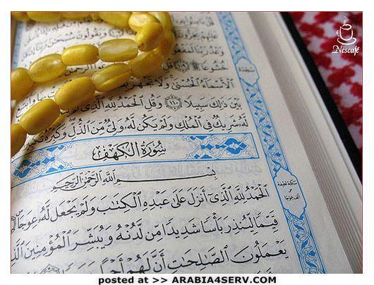 حصريا على منتدى واحة الإسلام - صور رمزية روووعة 707586254