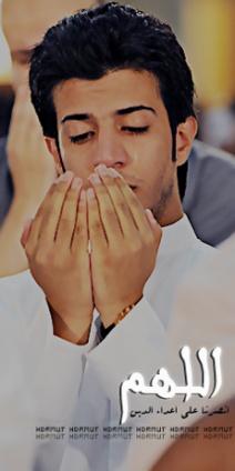 حصريا على منتدى واحة الإسلام - صور رمزية روووعة 729256880