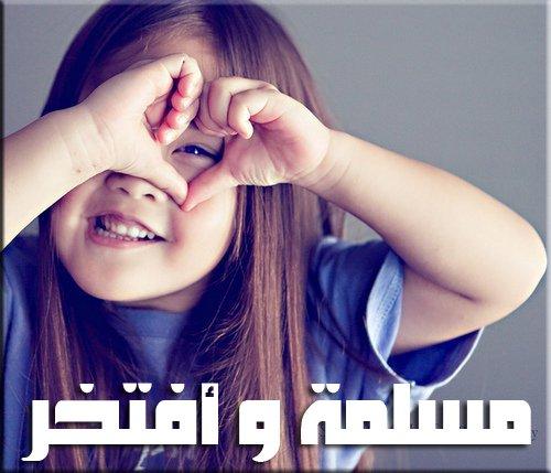 حصريا على منتدى واحة الإسلام - صور رمزية روووعة 867756102