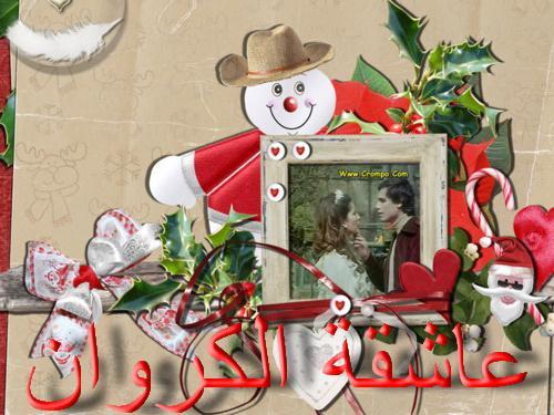 مكتبة صور وتصميمات  الكروان عماد عبد الحليم متجدد يوميا - صفحة 21 354128689