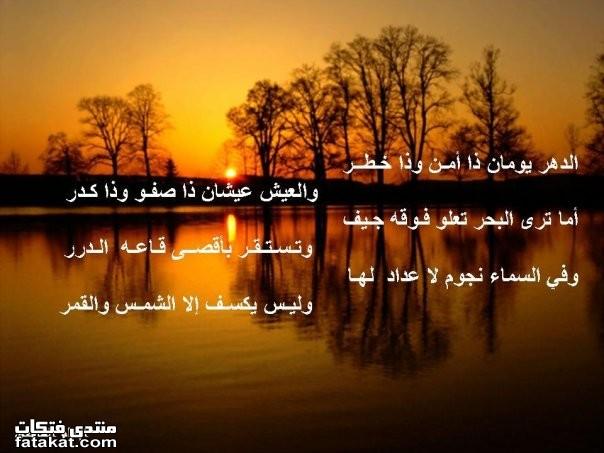 حكمة اليوم  (الجمعة ) 609778773