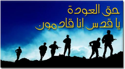 أناشيد جهادية مهداة للجميع 386333469