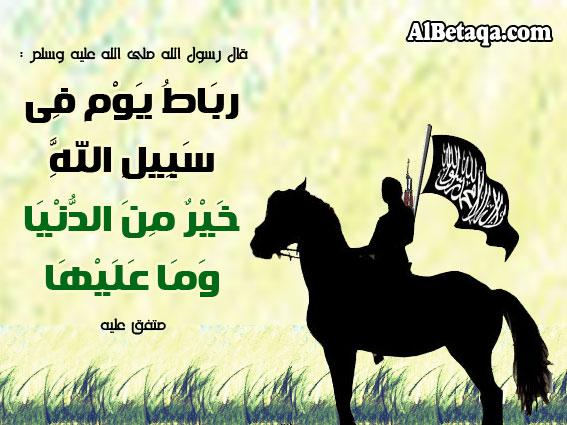 أناشيد جهادية مهداة للجميع 621265062
