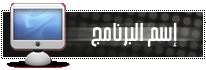برنامج تحميل موقع كامل على جهازك Website Extractor 10.52 980022141