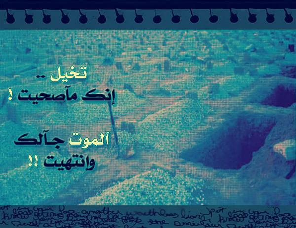 موعد الصلاة حسب التوقيت المحلي لمدينة طرابلس وضواحيها  الرجاء مراعاة الفارق في التوقيت . 306433660