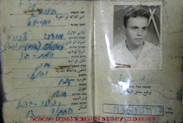 للقاء الحصري لموقع تاريخ بورسعيد مع العميد يسري عمارة آسر عساف ياجوري 889120618