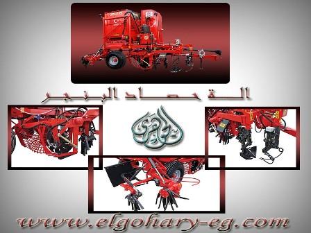 الة حصاد البنجر 996278770