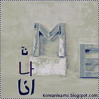 Ma3lomette mohima :) 900564365