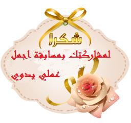كوفرلي مفرش سرير لخديجة وميار وكل العرائس  635915837
