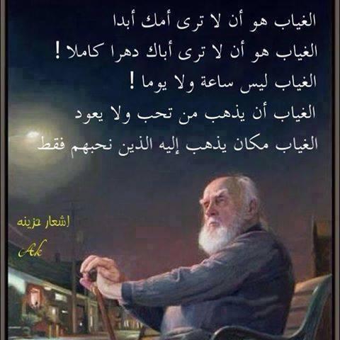 حكمة اليوم .. الإثنين   11 - 11 - 2013 933982056