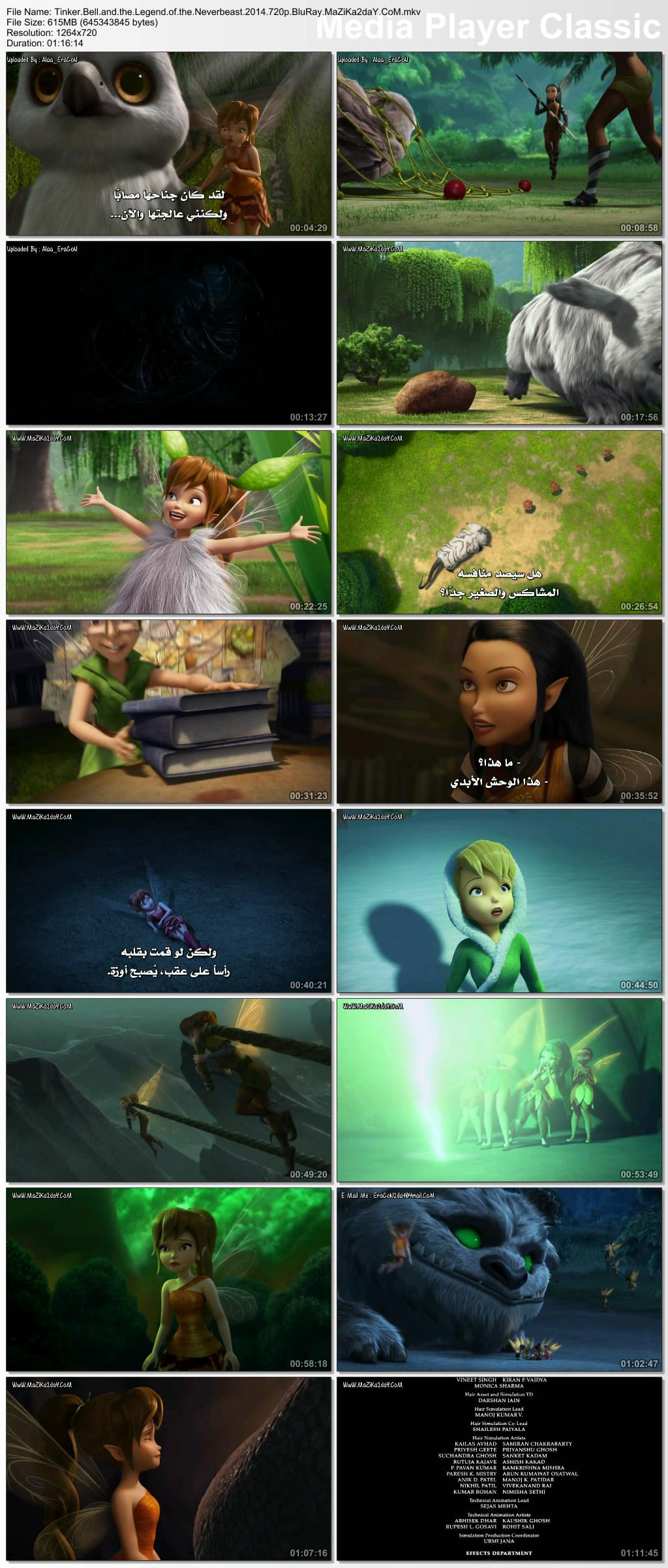 Tinker bell and the legend of the neverbeast 2014 765618767