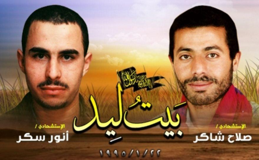 قنبلة الثوار القدس mp3 321889250