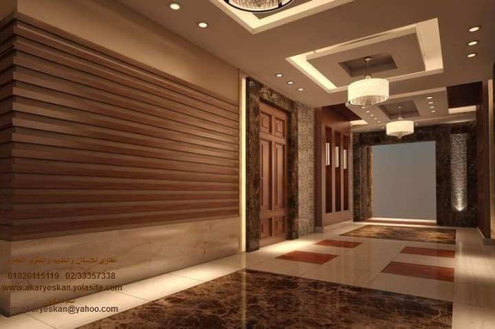 شركة ديكور داخلي ( عقاري للاسكان 01020115119) 239634100