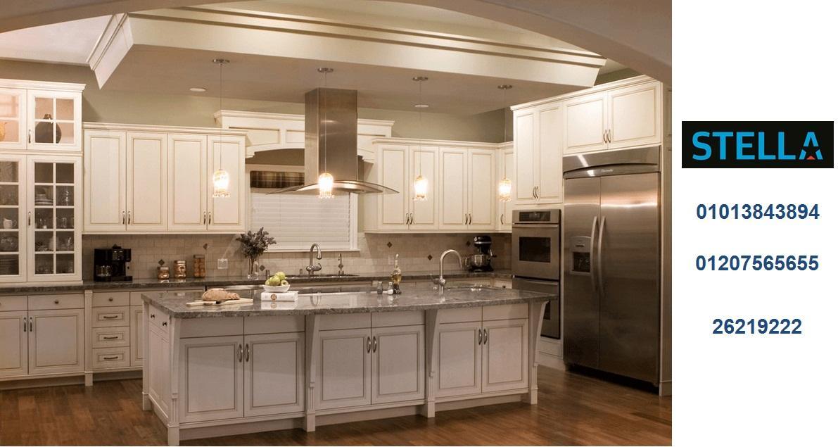 مطبخ اكليريك – مطبخ خشب  - مطبخ بولى لاك  ( للاتصال  01013843894 321577194