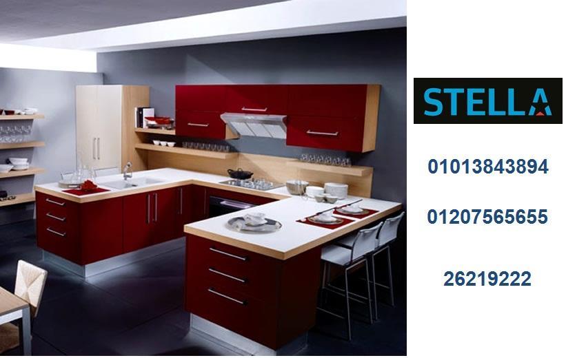 مطبخ اكليريك – مطبخ خشب  - مطبخ بولى لاك  ( للاتصال  01013843894 605360250