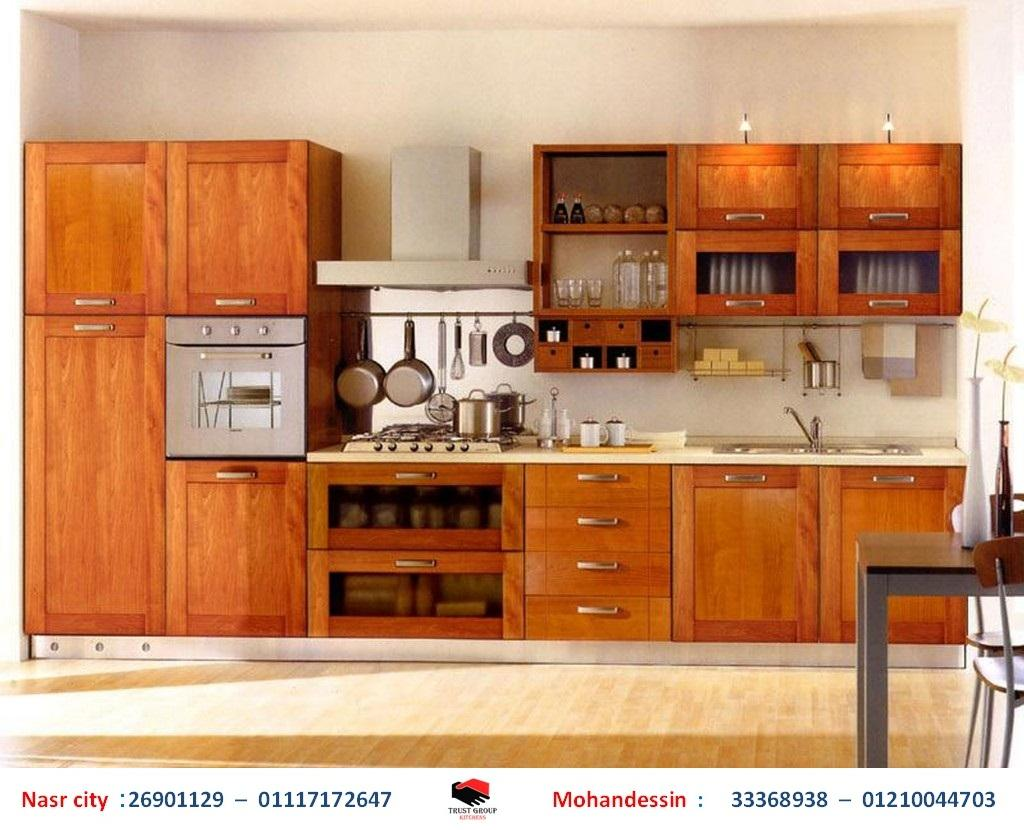 معرض مطابخ  - شركة مطابخ  - مطابخ خشب ( للاتصال  01210044703) 768833561