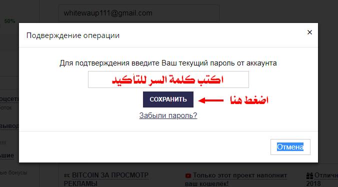 شرح بالصور لاقوى المواقع الروسية للربح 482274658
