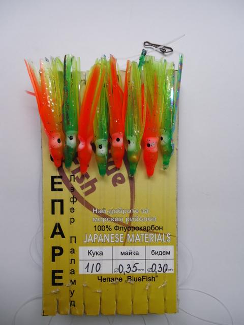Чепарета Blue Fish 12632747