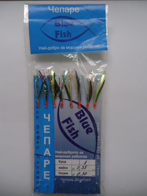 Чепарета Blue Fish 12632962