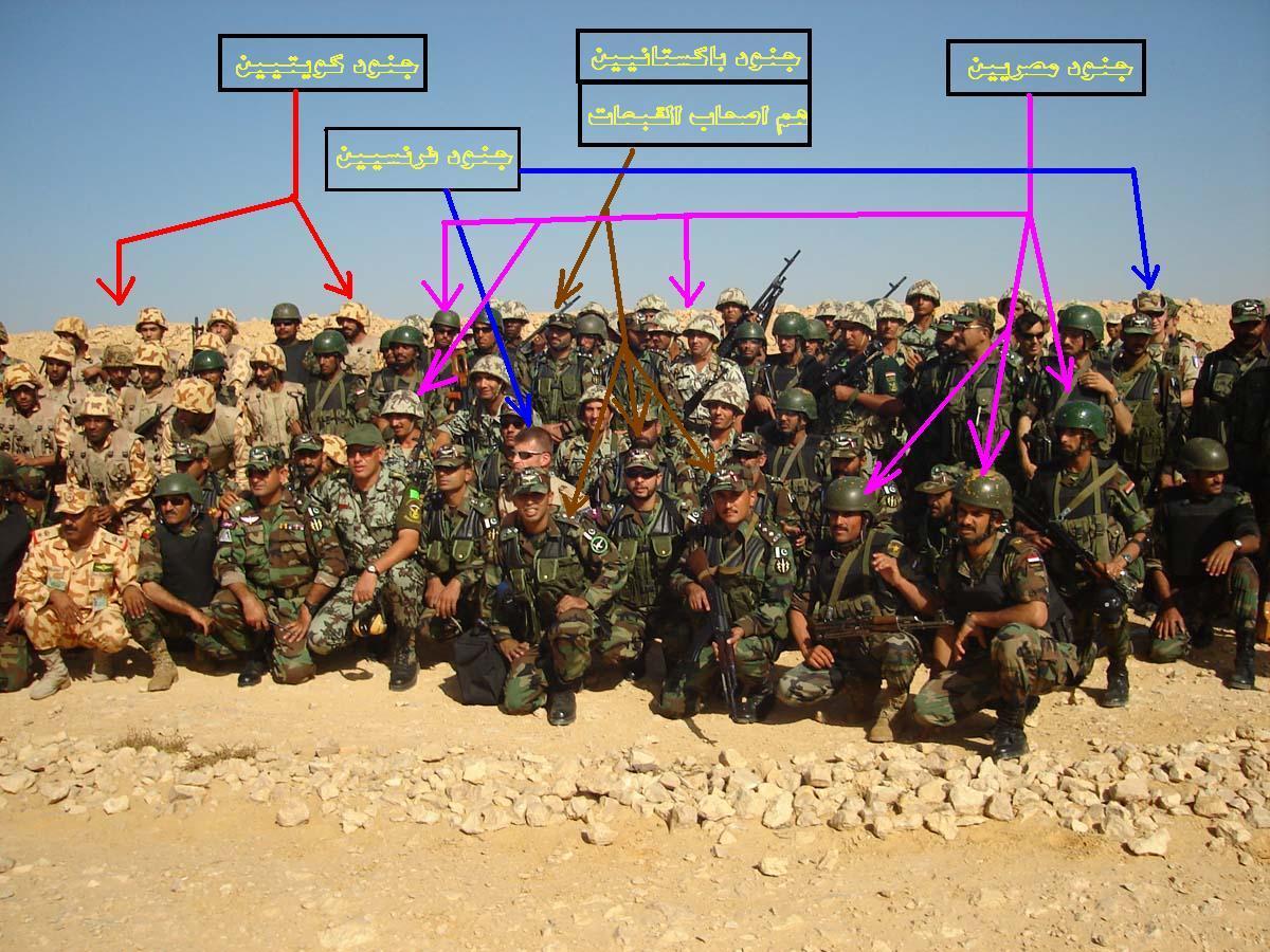 القوات المسلحه المصريه.(شامل) 658500715