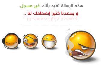 تبادل اعلانى مع مدونة ضحكة مصرية 410830484