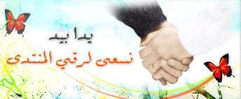 خالد محيى الدين 886338919