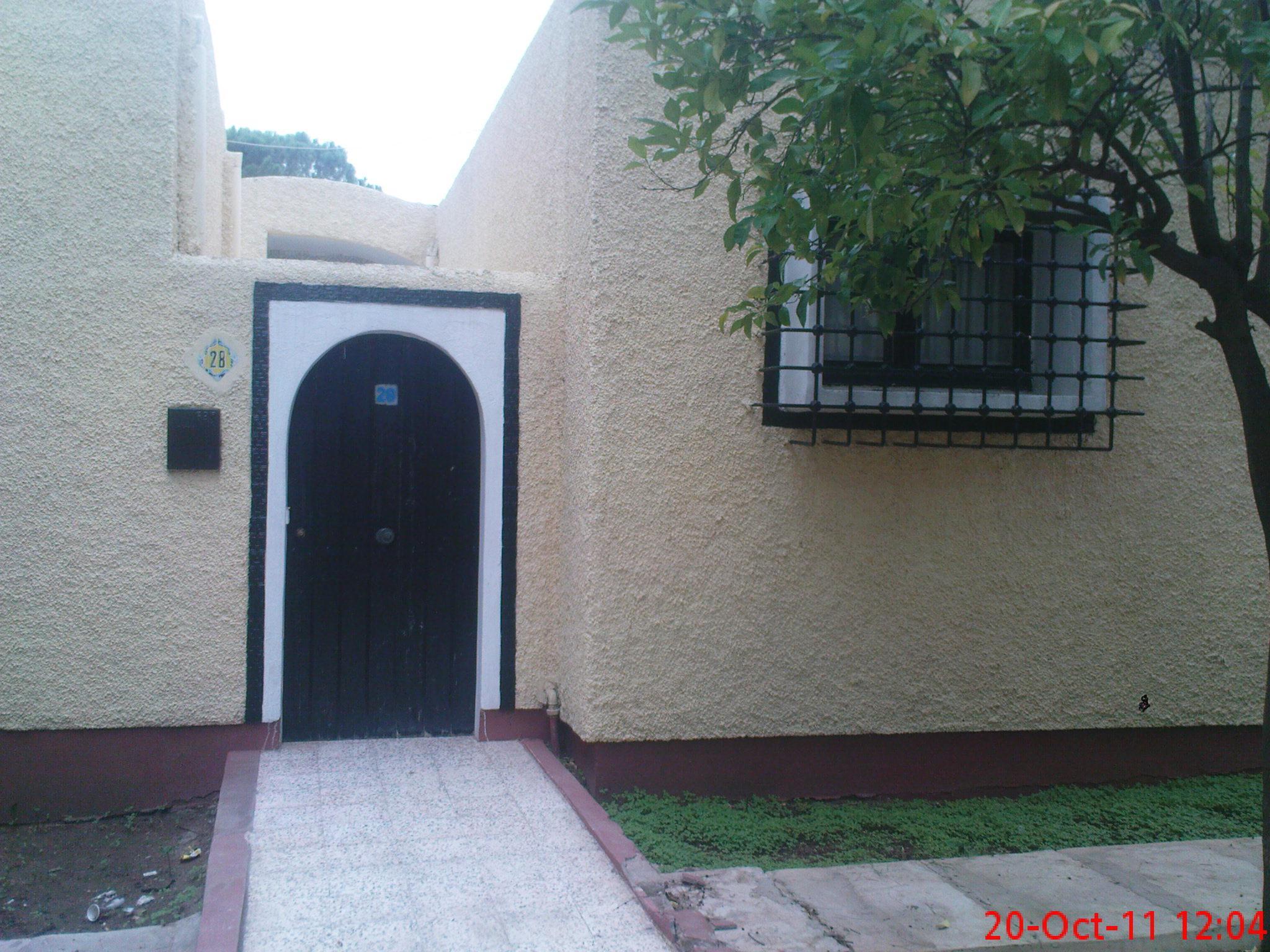 صور حصرية من حمام الشلالة حمام دباغ 863371105