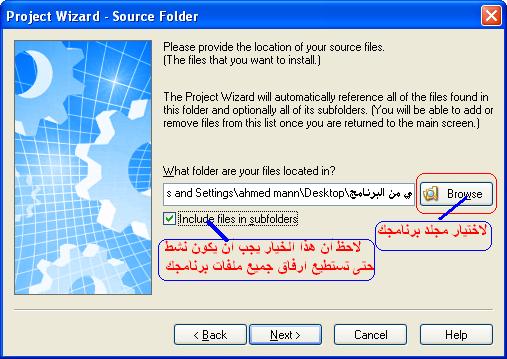 كيفية تحزيم برنامج بأستخدام برنامج Setup Factory مع شرح وضع سيريال نمر لبرنامجك ؟ 696707482