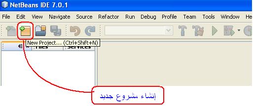 [Java] دروة الجافا الرسومية بإستخدام NetBeans ....الدرس (8 ) التعامل مع العناصر الرسومية (النوافذ و الاطارات Farme )! 716014406