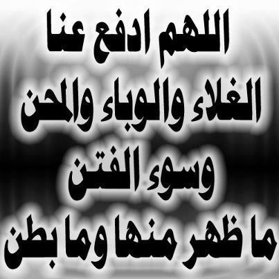 منحة العطب و التقاعد 2013 945193415