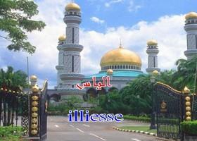 منتدى مجاني : bienvenu chez les yags 157762524