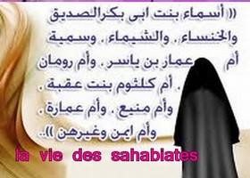 منتدى مجاني : bienvenu chez les yags 603111904