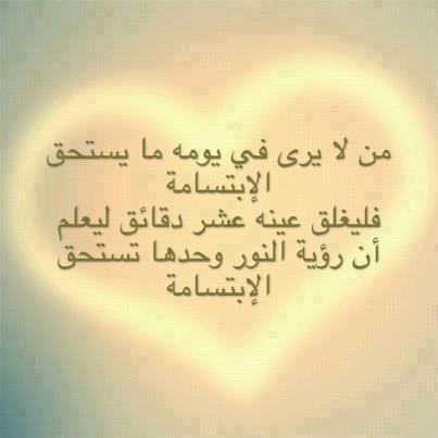 سعاده بلا سعداء 135006275