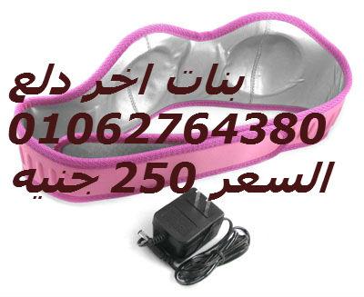 جهاز تكبير الثدى 890976974