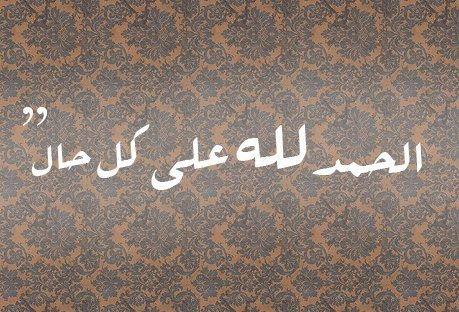 اللي يوصل للرقم (5) يهدي علبة شوكلاتة للعضو اللى بيحبه .. - صفحة 4 666838548