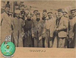 قوم يامصري mp3 سمير علي 330162240