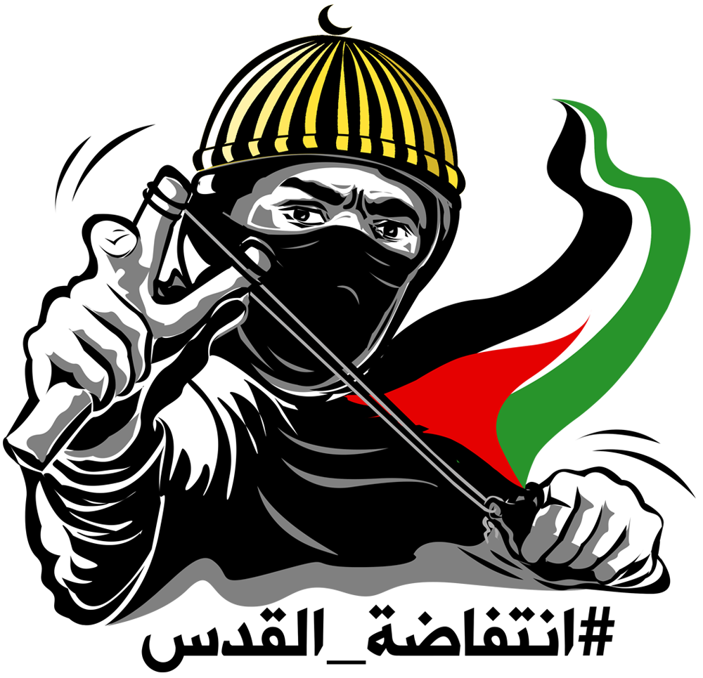 الموت ولا المذلة mp3 انتفاضة القدس 695859966