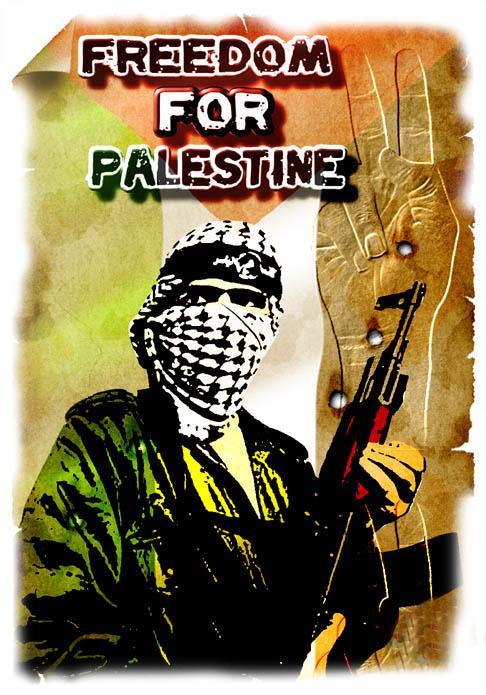 قنبلة الثوار القدس mp3 873595373