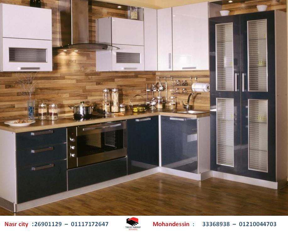 مطبخ بى فى سى – انواع مطابخ خشب ( للاتصال  01210044703) 244298617