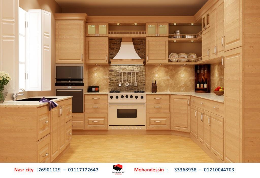 مطبخ بى فى سى – انواع مطابخ خشب ( للاتصال  01210044703) 283720014