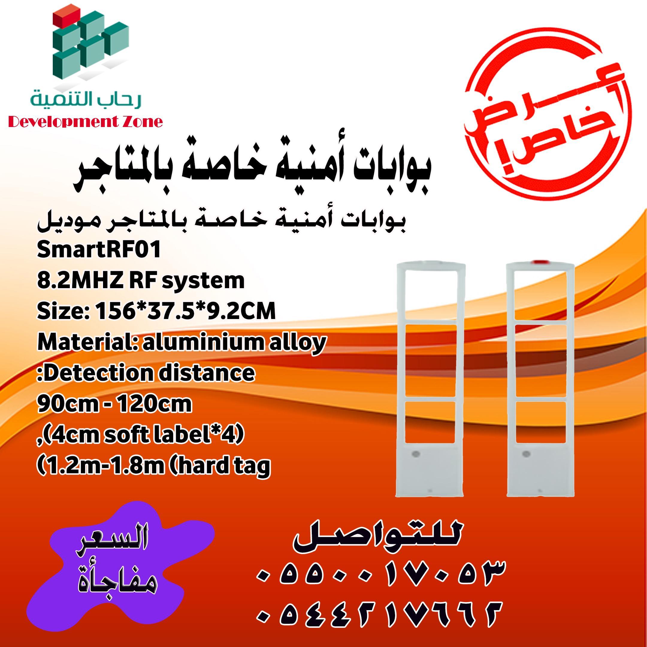 جهاز كشف الحقائب للفنادق بالسعودية 766258698