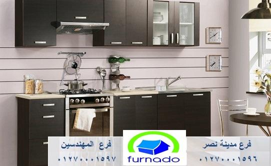 مطبخ خشب اكريليك  – افضل سعر مطبخ خشب    01270001597  405416046