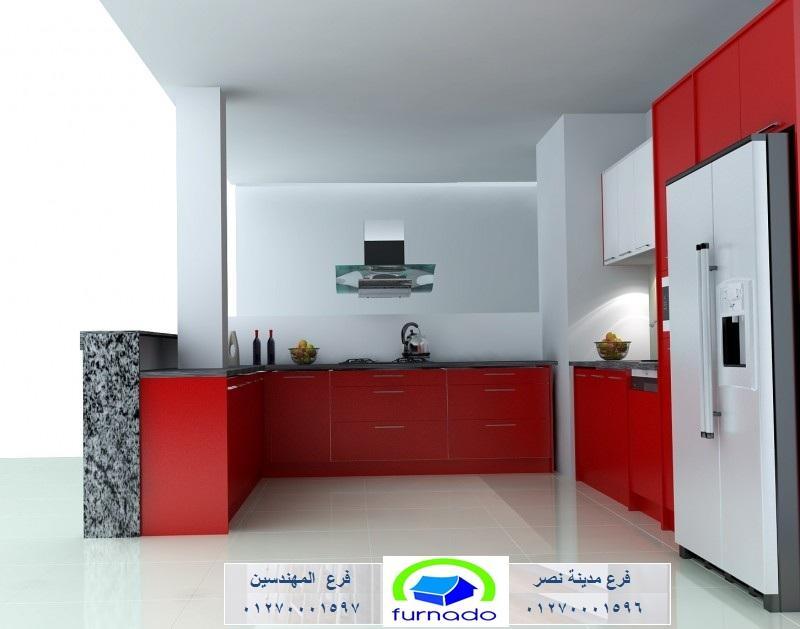 مطبخ خشب اكريليك  – افضل سعر مطبخ خشب    01270001597  921551088