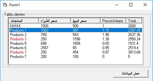 الوسم listview على المنتدى منتدى مصر التقني 918989902