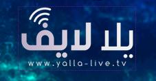 اضخم موقع عربي لبث مباريات كرة القدم مجانا 829418384