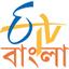 Etv Bangla