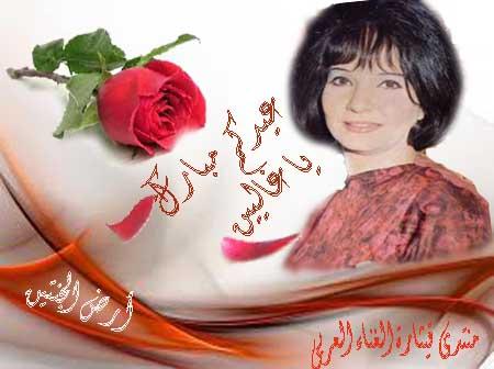 تصميمات أرض الجنتين للحبيبه شاديه    - صفحة 2 525852749