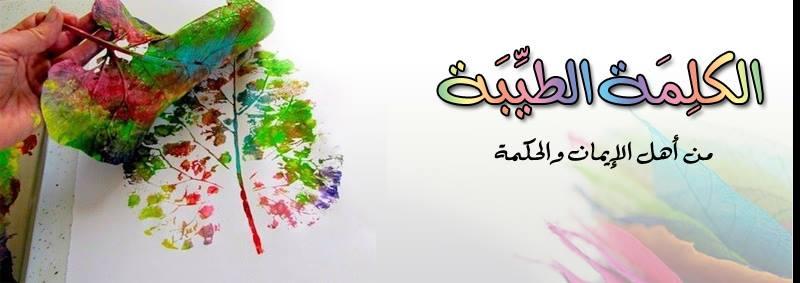 عيد ميلاد سعيد الأستاذة الفاضلة سهير 650858063