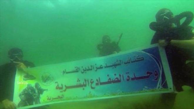عشاق البحر mp3 غرباء جروب وحدة الضفادع البشرية القسامية 249221892