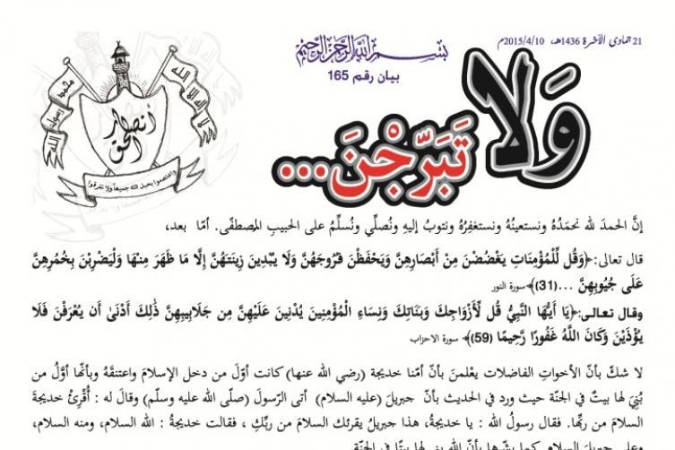 مسابقة محبة القرآن الكريم 1437هجرية  106567031
